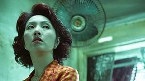 Jiao zi (2004)