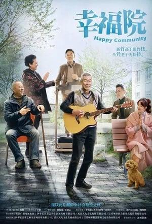 Happy Community