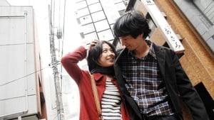 مشاهدة فيلم Tokyo! 2008 أون لاين مترجم