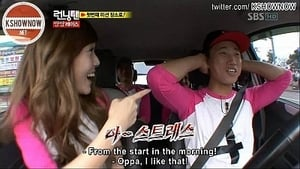 Running Man Season 1 : Running Man Couple Race (1)