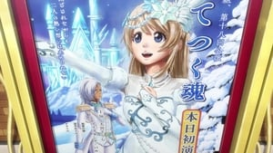 download Shin Sakura Taisen the Animation Episode 1 sub indo