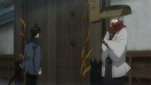 Gintama: 7×45