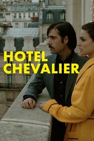 Image Hotel Chevalier