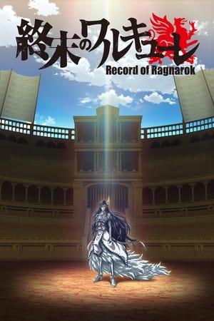 Record of Ragnarok Season 1