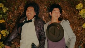 Japanese movie from 2009: Toad's Oil