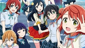 Love Live! Nijigasaki High School Idol Club: 1×4