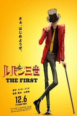 Watch Lupin the Third: THE FIRST online