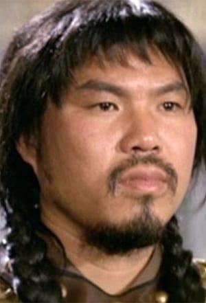 Shan Mao isMongol General Lu Bo Hua