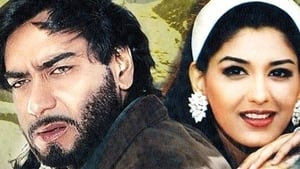 Hindi movie from 1996: Diljale