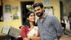 movie from 2018: Theevandi