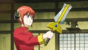 Gintama: 7×34