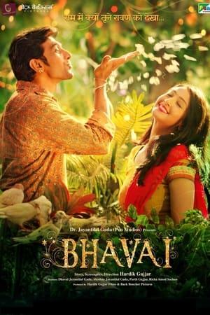Bhavai