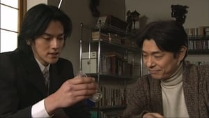 Kamen Rider Season 11 :Episode 4  Episode 4