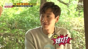 Watch S1E318 - Running Man Online