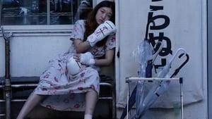 100 Yen Love [2014]