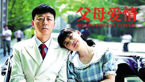 Chinese series from 2014-2014: Romance of Our Parents