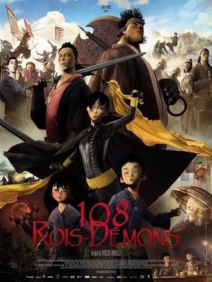 Cubierta de la película 108 Rois-Démons