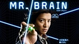 Mr. Brain (2009)