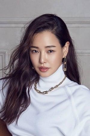 Lee Ha-nee isDetective Jang