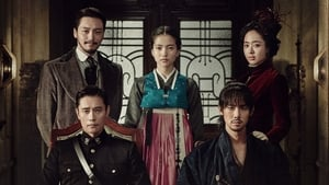 Korean series from 2018-2018: Mr. Sunshine