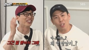 Watch S1E501 - Running Man Online