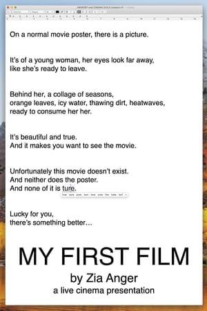 My First Film