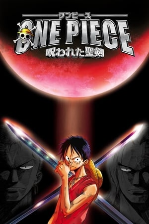 Poster One Piece: Curse of the Sacred Sword (2004)