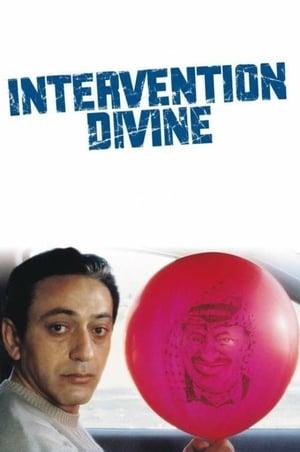 Intervention Divine (2002)