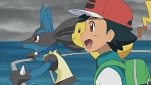 Pokémon Season 24 :Episode 36  The Lucarionite! Great Adventure on Mega Island!!