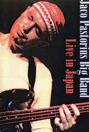 Jaco Pastorius Big Band: Live in Japan (1982)