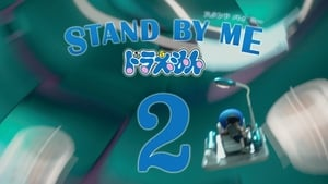 STAND BY ME ドラえもん 2 [2020]