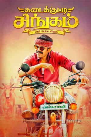 Kadaikutty Singam (2018) in Hindi