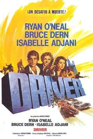 Driver (1978)