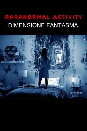 Paranormal Activity: Dimensione fantasma (2015)