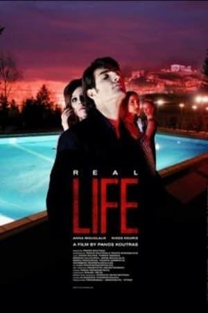 Αληθινή ζωή (2004)