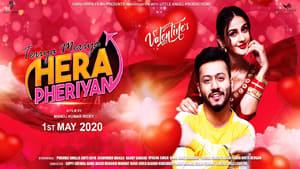 Teriya Meriya Hera Pheriyan (2020)