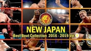 NJPW Best Bout Collection Vol. 2 (2020)