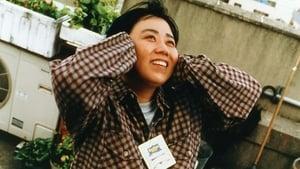 顔 (2000)
