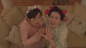 Watch S2E16 - Mischievous Kiss: Love in Tokyo Online