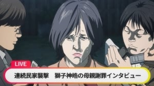 Inuyashiki: Last Hero: Season 1 Episode 6