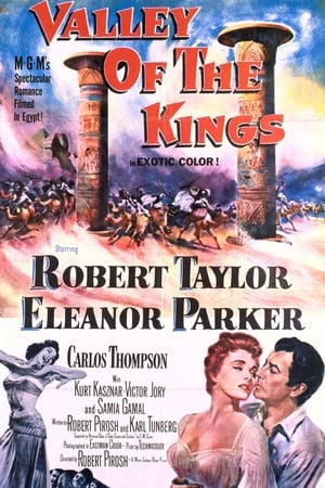 Play Valley of the Kings