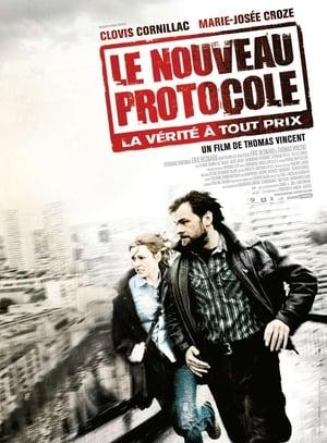 The New Protocol-Emmanuel Lanzi