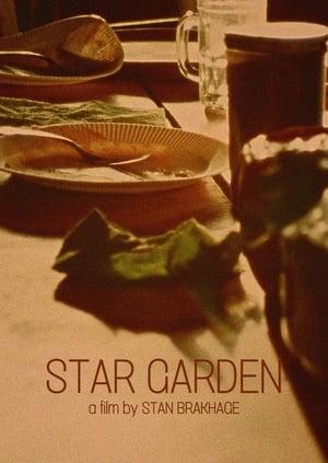 Star Garden-Azwaad Movie Database