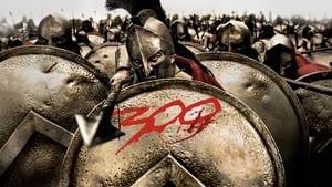 300 (2006) สามร้อย ขุนศึกพันธุ์สะท้านโลก
