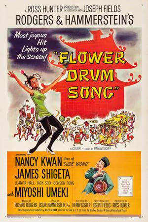 Flower Drum Song-James Shigeta