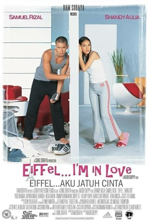 Eiffel I'm in Love (2003)