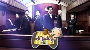 Infinite Challenge Legal Eagles: Be Careful of What You Said!: Part 1