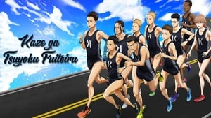 Kaze ga Tsuyoku Fuiteiru Episode 22 English Subbed