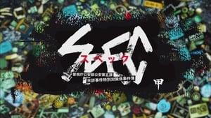 SPEC ~ First Blood: 1×1