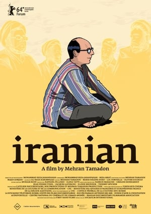 Iranien-Azwaad Movie Database